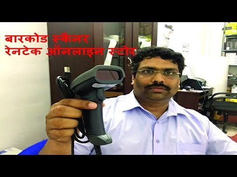 barcodes-qr-codes-explained-|-how-they-work?,-how-to-use-barcode-scanner