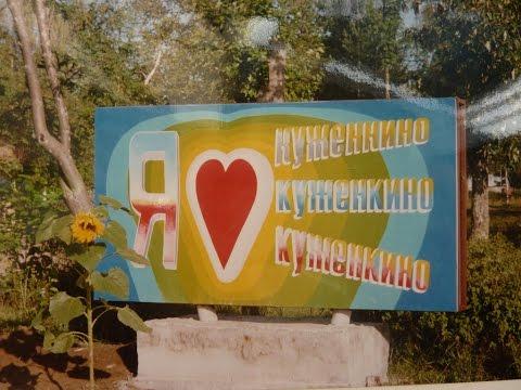 """"""" """"Десяточка""""-Куженкино-1 или бывшая в/ч 32358, это где-то между Ленинградом и Москвой ..."""" часть 2."""