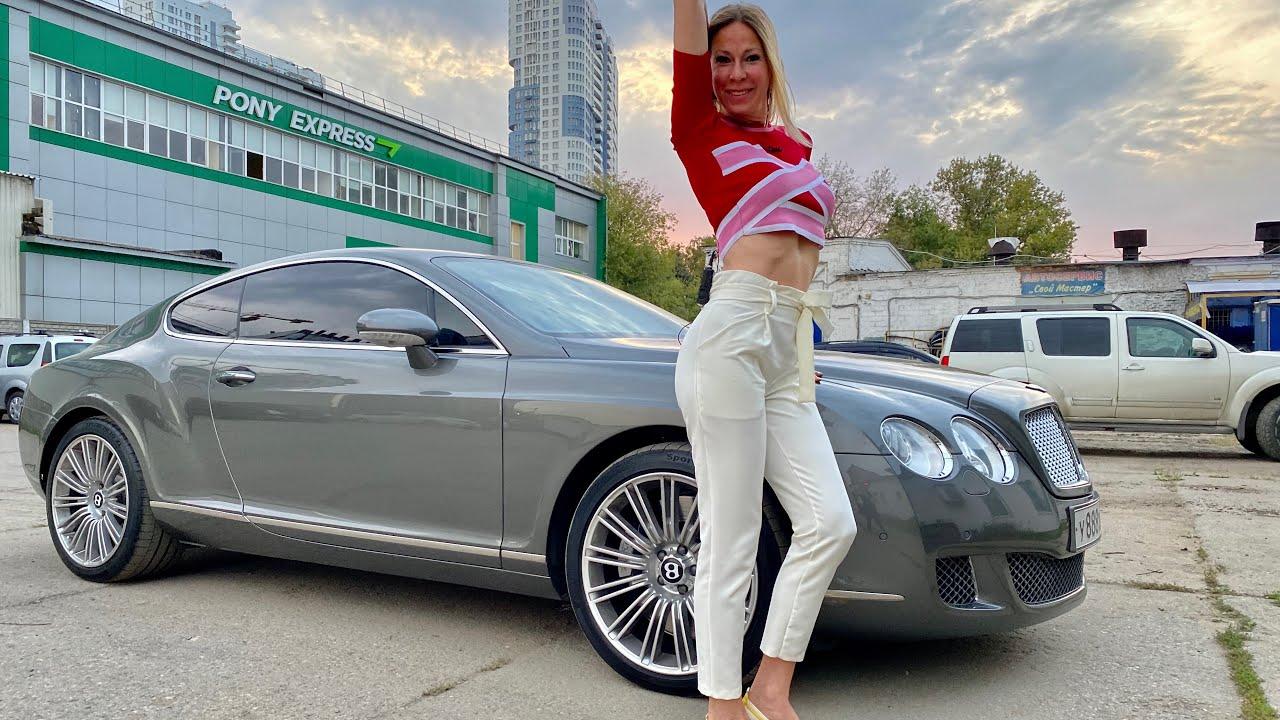 Купила ОХРЕНЕННУЮ Бентли за 2 млн рублей!