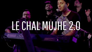 LE CHAL MUJHE 2.0 Yeshua Ministries Official Music Lyric Video (Yeshua Band) July 2018