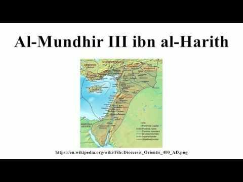 Al-Mundhir III ibn al-Harith