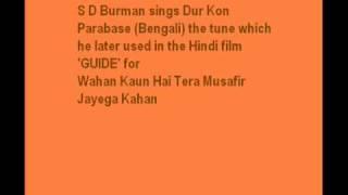 Dur Kon Parabase-S D Burman (Original of Wahan Kaun Hai Tera Musafir)