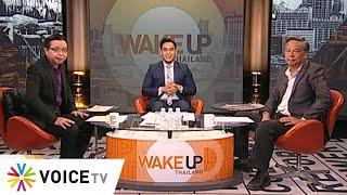 Wake Up Thailand ประจำวันที่ 16 มกราคม 2563