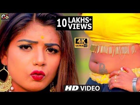 2019 का सबसे हिट रोमांटिक VIDEO SONG | इस वीडियो को नहीं देखा तो कुछ नहीं देखा | Gajab Gadrail Biya
