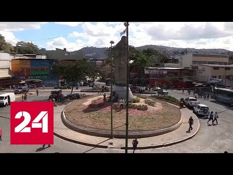 США продолжают угрожать Венесуэле - Россия 24