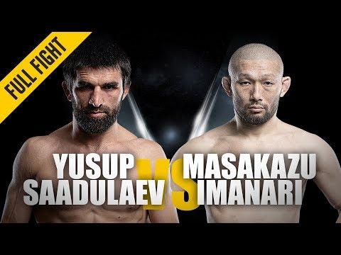 Yusup Saadulaev Vs. Masakazu Imanari   ONE: Full Fight   Seesaw Grappling Affair   January 2018
