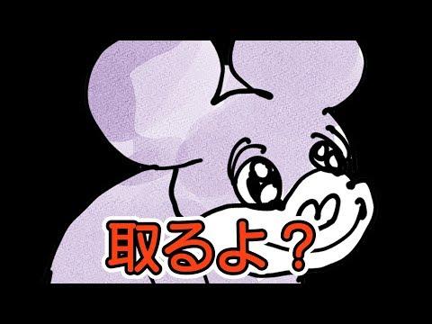 【アニメ】ぬいぐるみの中身は何か聞いてみた【なっきー】