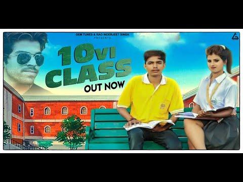 10VI Class | Masoom Sharma | Himanshi Goswami | Latest Haryanvi Songs Haryanavi 2018
