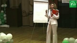 Особенности подготовки и проведения мероприятия