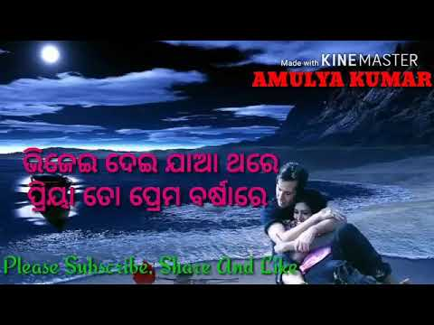 Bhije dei ja thare new WhatsApp status video
