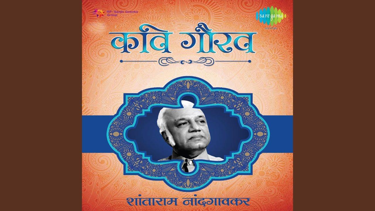 Marathi Karaoke by Lata Mangeshkar on Spotify