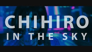 """CHIHIRO IN THE SKY"""" Antique Pop Rock Unit 『フィルムの記憶』MUSIC VIDEO Vocal :CHIHIRO Guitar:MASTER □CHIHIRO IN THE SKY ボーカルのCHIHIROと ..."""