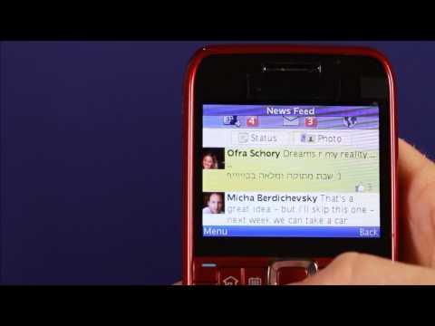Facebook Mobile Para Celulares Java