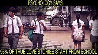 School boy and girls album song..I bet you,Your Heart melting after watch this video..