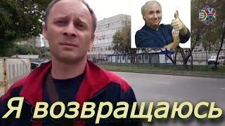 Сергей Щербаков восстановлен