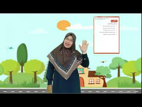 panduan-mengerjakan-lks-bahasa-arab-التعارف-dan-kunci-jawaban
