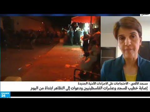 إصابة عدة فلسطينيين في صدامات مع الشرطة الإسرائيلية قرب باحة المسجد الأقصى