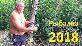 Пугачев А.И. Рыбалка 2018. Дельта р. Казак.