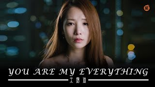 米露迪 -《You Are My Everything》