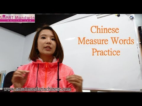 Chinese Measure Words Practice