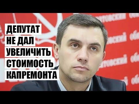 Николай Бондаренко сорвал планы единороссов