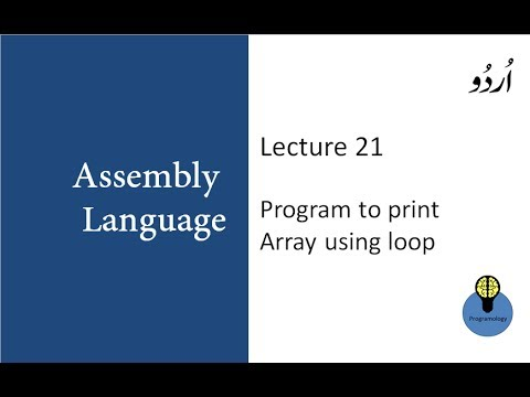 Lecture 21 : Program to print an array using loop in assembly language programming in urdu hindi