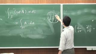 慶應大学 理工学部 講義 数理物理 第一回