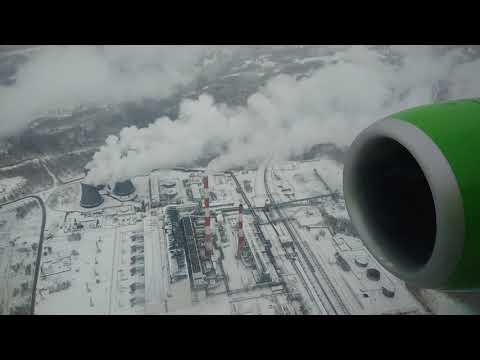 . Новосибирск. Посадка самолета Airbus A320 в аэропорт Толмачево