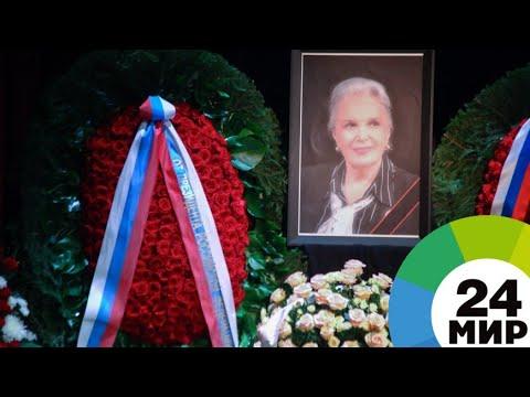 Элину Быстрицкую похоронили на Новодевичьем кладбище - МИР 24