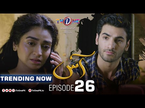 Aas | Episode 26 |  TV One Drama | Zain Baig - Hajra Yamin