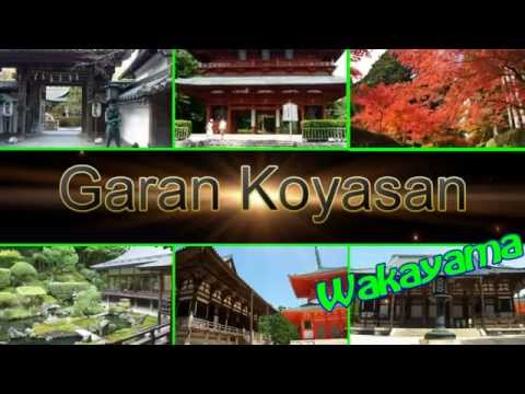 Japan Trip: Garan Koyasan  Founder of Shingon Buddhism Wakayama06