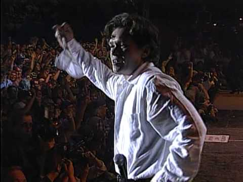 John Mellencamp - Wild Night (Live at Farm Aid 1995)
