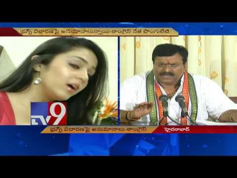 TS Govt must ensure transparency in Drugs Case - Congress - TV9