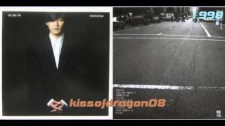 Video 안재욱 ( Ahn Jae Wook) -  Only You   (1998年) 2집 #5 download MP3, 3GP, MP4, WEBM, AVI, FLV Juli 2018
