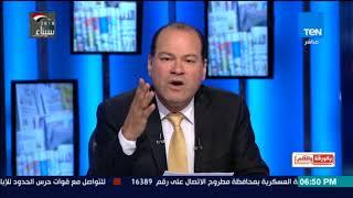 بالورقة والقلم -  مقتدى الصدر يتحدى إيران فى الانتخابات العراقية..  والديهى: