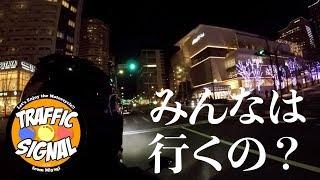 【TS Motovlog #69】みんなは行くの? 2018東京モーターサイクルショー 【モトブログ】