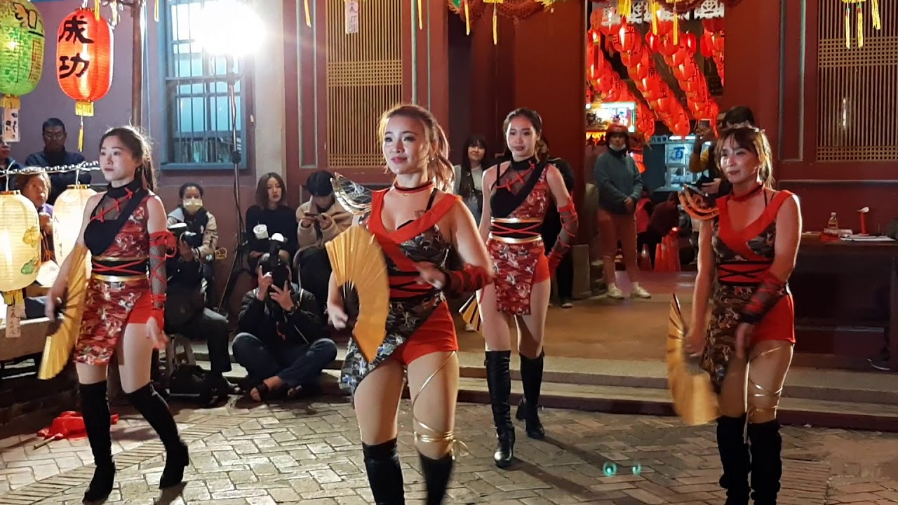 2019/12/31臺南鄭成功祖廟~成功燈會跨年夜精彩辣妹舞團表演 - YouTube