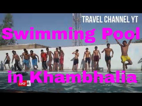 Rainbow Swimming Pool 🏊🏄🏊♀️🤽 Gayatri Nagar, Jam Khambhalia (Jam Khambhaliya), Dev Bhumi Dwarka