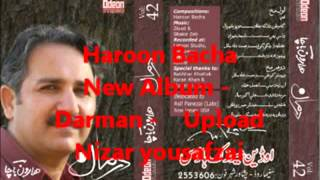 Khoga Yara Khoga Yara       Haroon Bacha New Album Darman Israr Atal ghazal 2012    Video Dailymotio