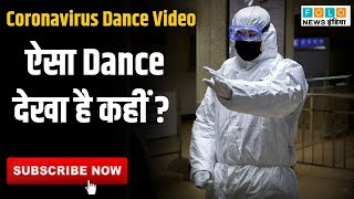 Coronavirus Viral Dance Video | Coronavirus Funny Dance - Washing Hands | Coronavirus Trending