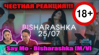 Say Mo - Bisharashka / ЧЕСТНАЯ РЕАКЦИЯ (18+) КОМУ НЕТ 18 ЛУЧШЕ НЕ СМОТРЕТЬ!!!