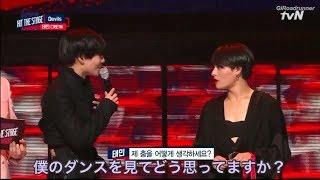Download lagu テミンと菅原小春  ③ Mnet「Hit The Stage」日本語字幕