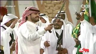 العرضة السعودية - بمشاركة المتسابقين | #حياتك53