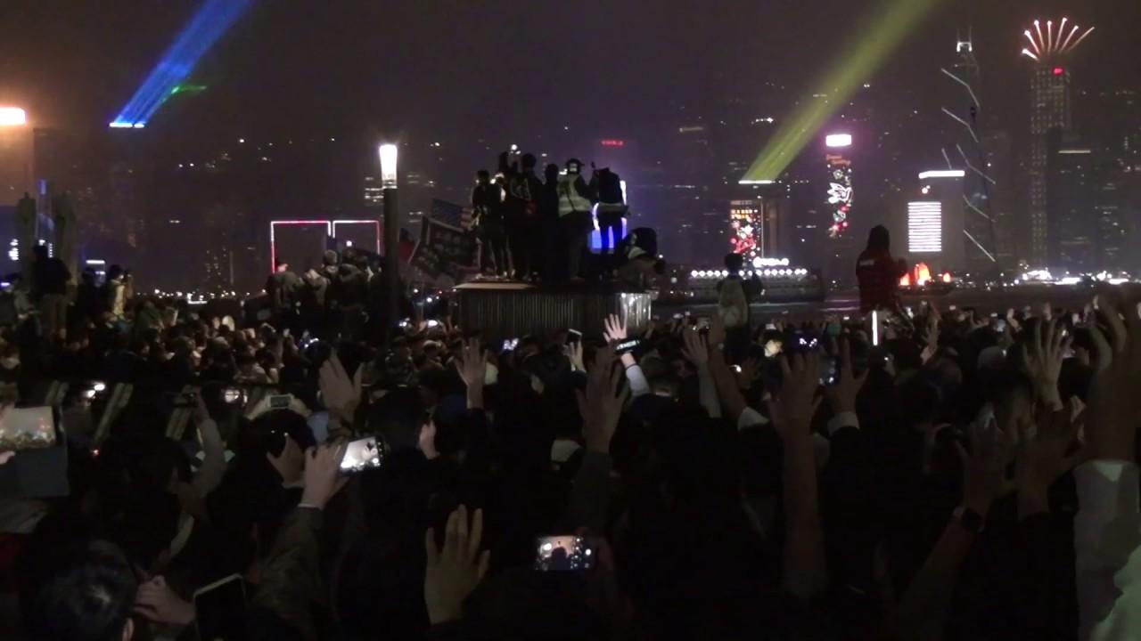 尖沙咀海旁倒數迎新年 市民高呼「光復香港,時代革命」 - YouTube