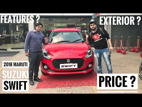 2018 Maruti Suzuki Swift | Swift 2018 | 2018 Swift New Features | Maruti Swift 2018 |  Maruti Swift