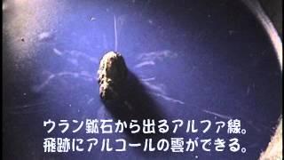 拡散型霧箱 by 大阪市立科学館友の会