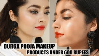 Durga Pooja Makeup Easy and Quick   Kareena Kapoor Inspired All Products Under 600 Rupees