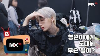 [몬채널][B] EP.128 2018 AAA
