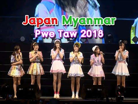AKB48 with BNK48 Mini live JAPAN MYANMAR PWE TAW 2018