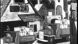 Gulliver Funtouki ガリヴァー奮闘記
